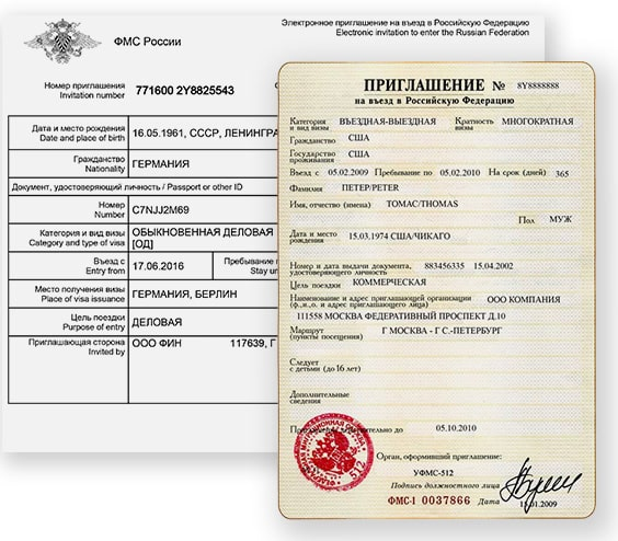 Russian Business Visa Invitation