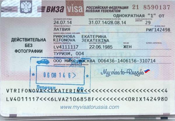 Tourist visa Photo